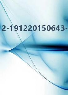 服务器机柜-32U