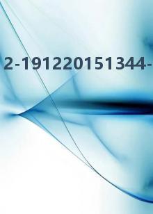 sun-se IBM服务器机柜